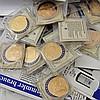 Konvolut Münzen und Medaillen, dabei GOLD - vornehmlich ECUmedaillen, dazu 1 Blister mit Kursmünzen aus aller Welt und Kleinmünzen des Dt. Reichs,