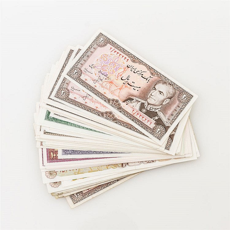 Konvolut Banknoten Iran (Persien) - 90 Banknoten der Jahre 1954-1978 (16 x Schah Reza Pahlevi und 2 x Islamische Republik),