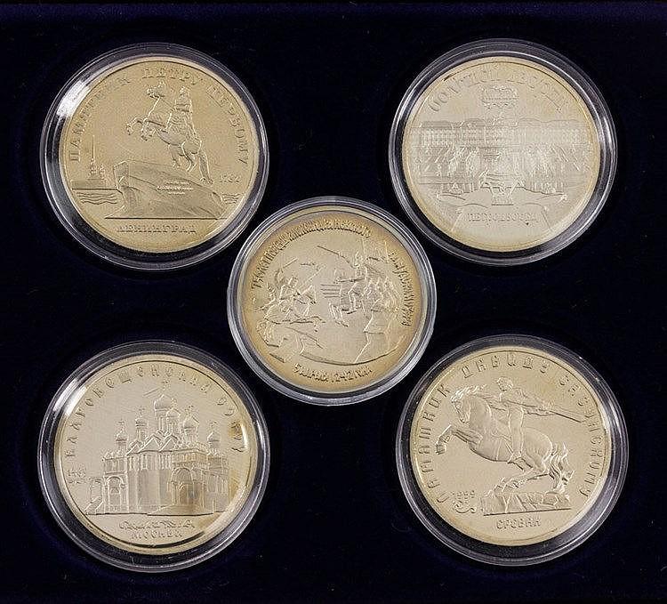 Russland - Konvolut: 1 x 3 Rubel 1992 Reiter,