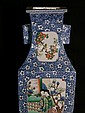 Chinese 19th C Porcelain square form 2 handled