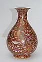 Early 18th c Chinese porcelain floral vase with