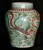 18th C Chinese porcelain dragon vase . H:13.5