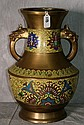 19th c Chinese bronze and cloisenee vase with figural handles. H:15