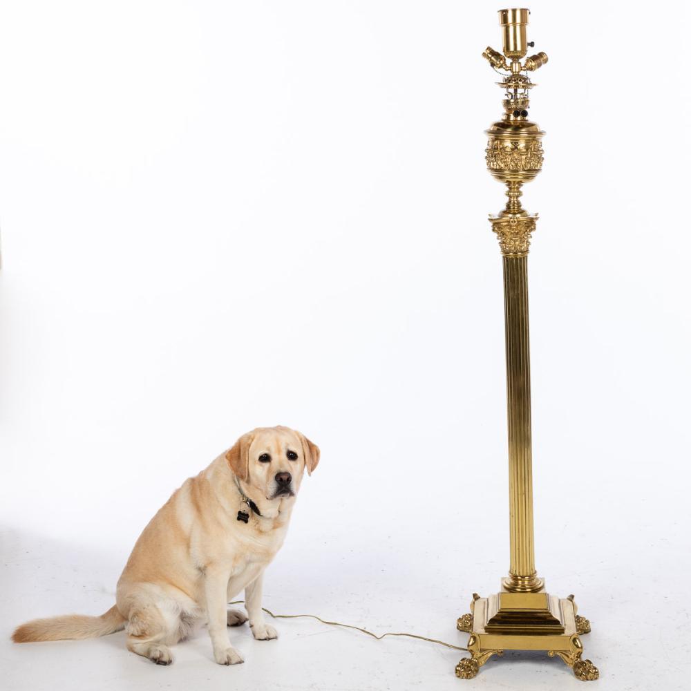 MESSENGER'S PATENT BRASS FLOOR LAMP