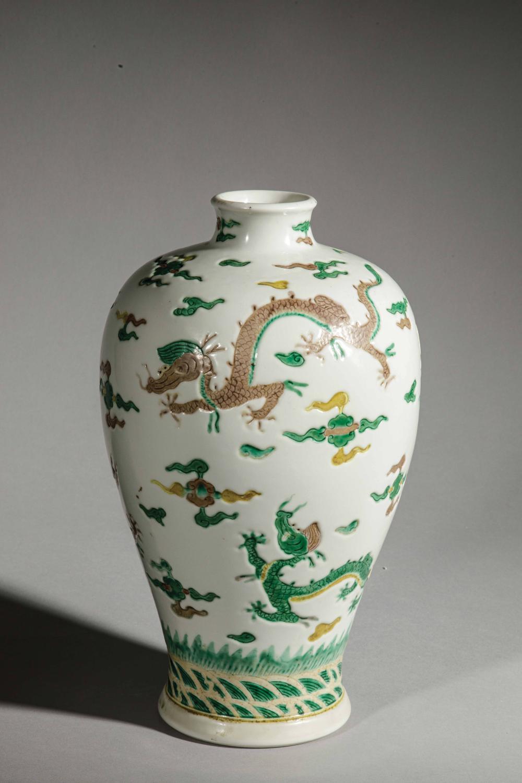 Vase « Meiping »