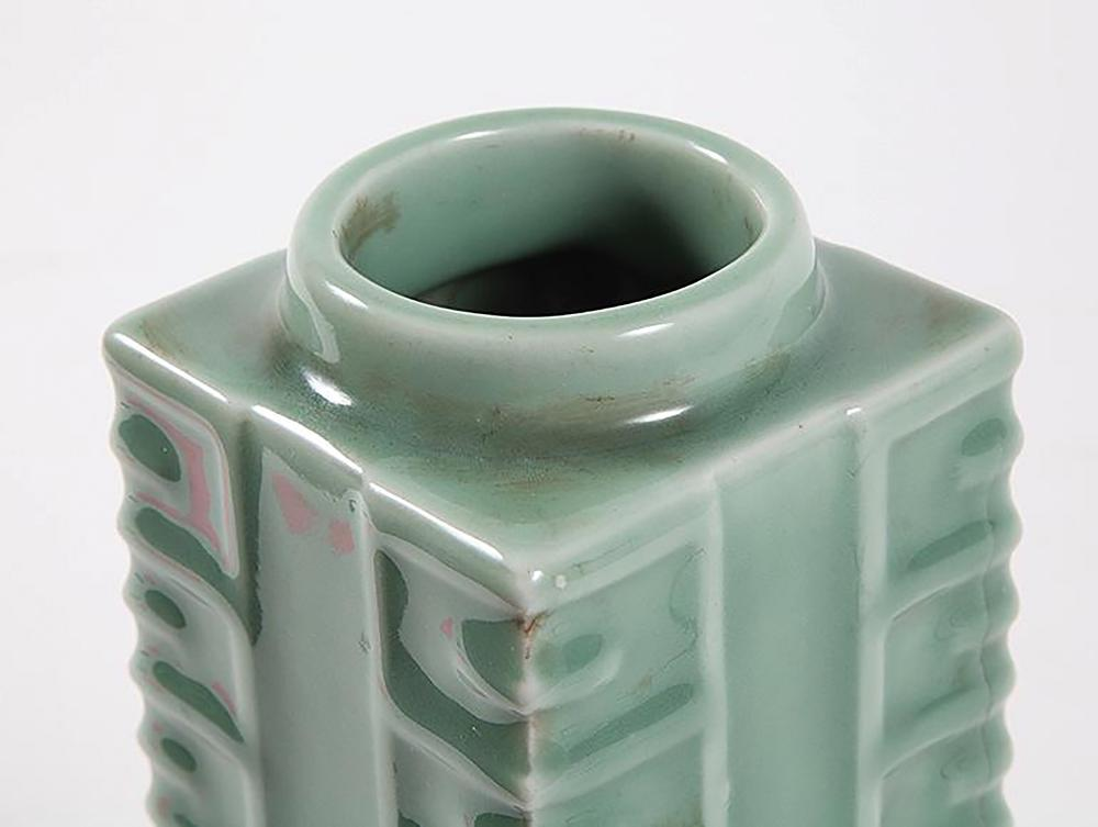 Vase de forme Zhong