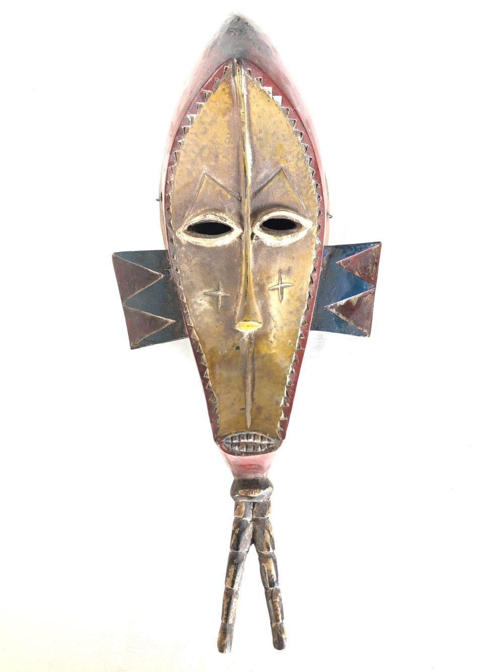 Guro Ivory Coast Wood Carved Mask