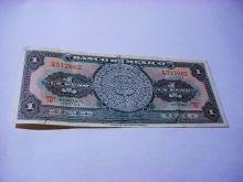 1959 MEXICO BANKNOTE
