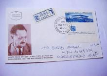 1966 ISRAEL COVER