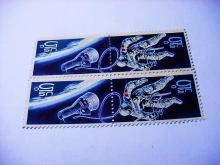 1965 SPACE TWINS STAMP BLOCK OF 4