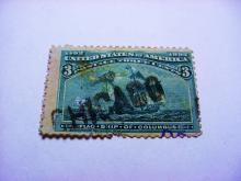 1892 COLUMBIAN EXPO 3 CENT STAMP