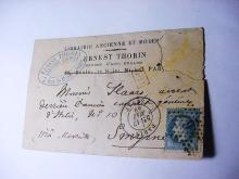 1869 FRANCE COVER