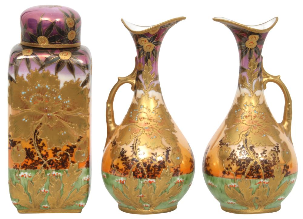 Royal Vienna Covered Jar & Two Pitchers