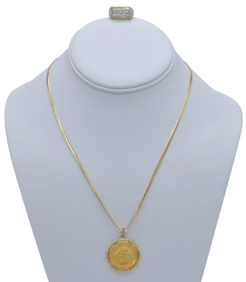 14K Yellow Gold Necklace & 10K Yellow Gold Ring