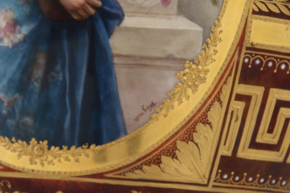 Royal Vienna Porcelain Ewer