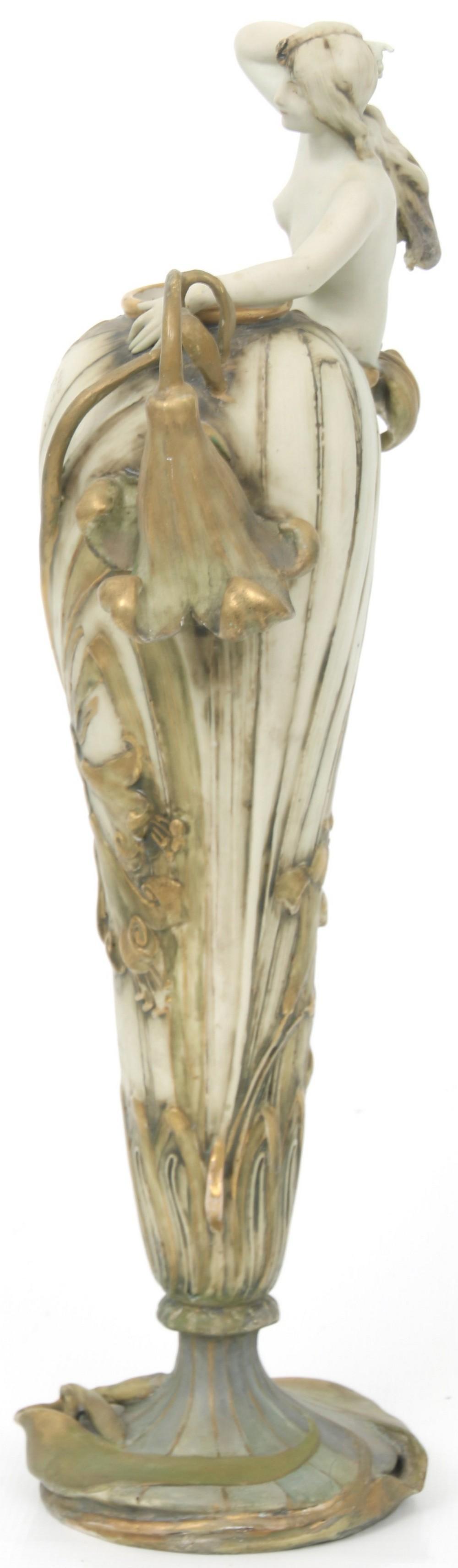 Riessner, Stellmacher & Kessel Amphora Vase