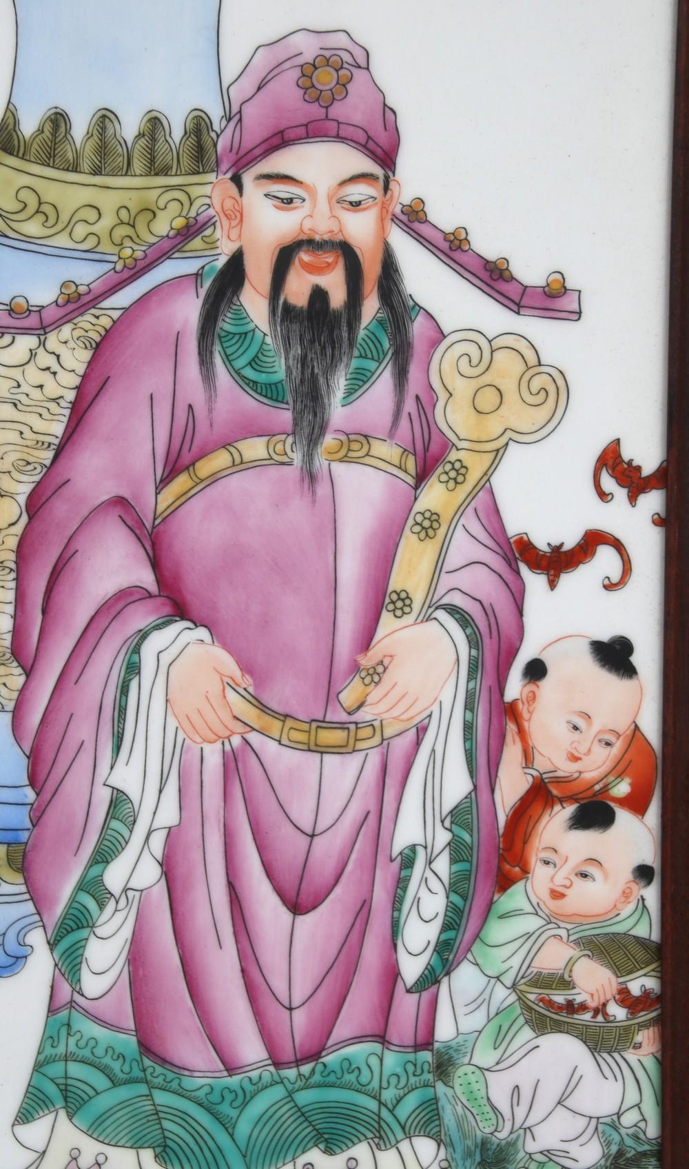 Four Asian Porcelain Plaques