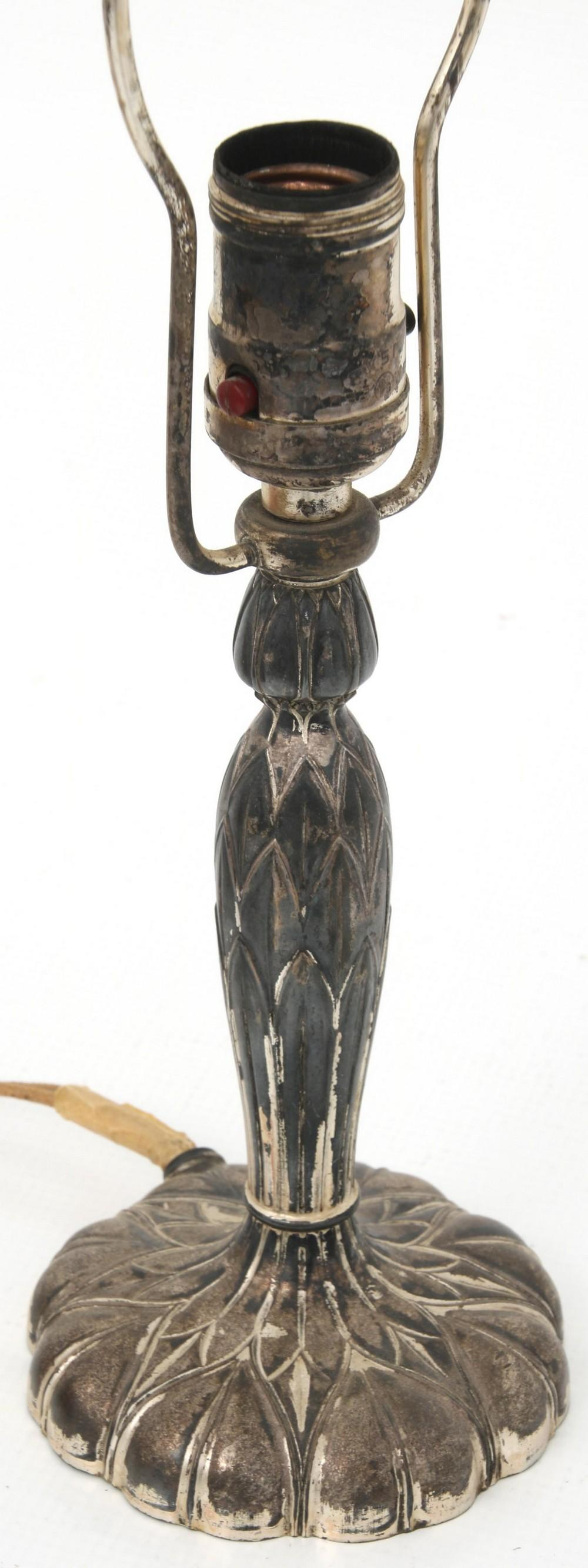 Pairpoint Puffy Boudoir Lamp