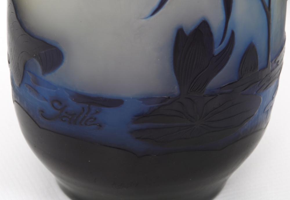 """Émile Gallé """"Water Lily"""" Vase"""