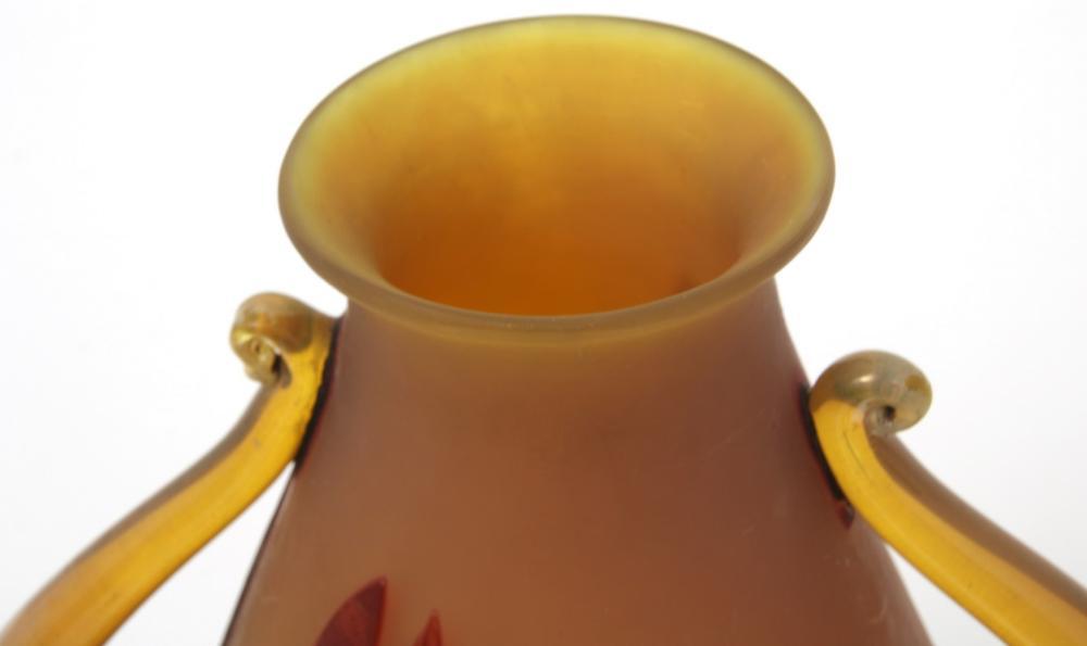 """Émile Gallé """"Magnolia"""" Vase"""