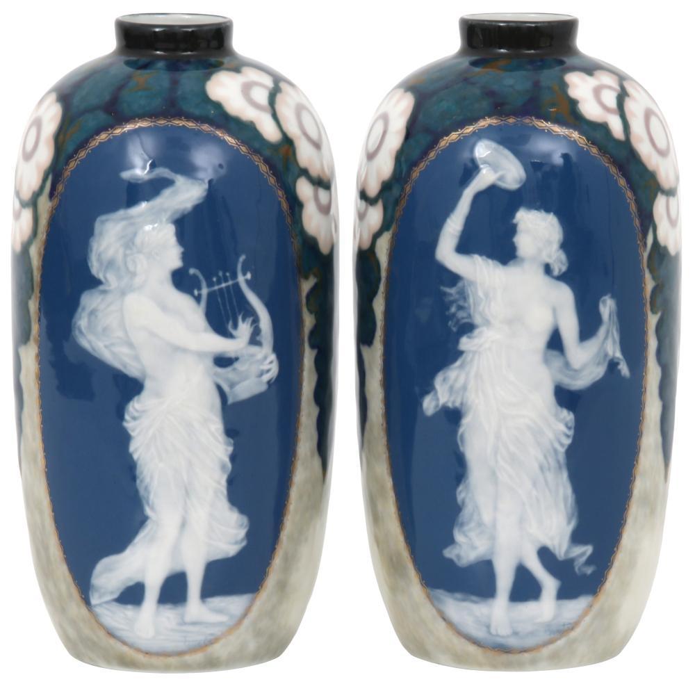 Pair of Camille Tharaud Pate-Sur-Pate Vases