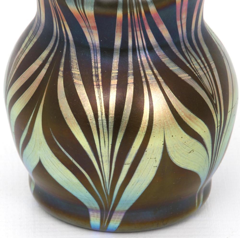 Trevaise Art Glass Vase
