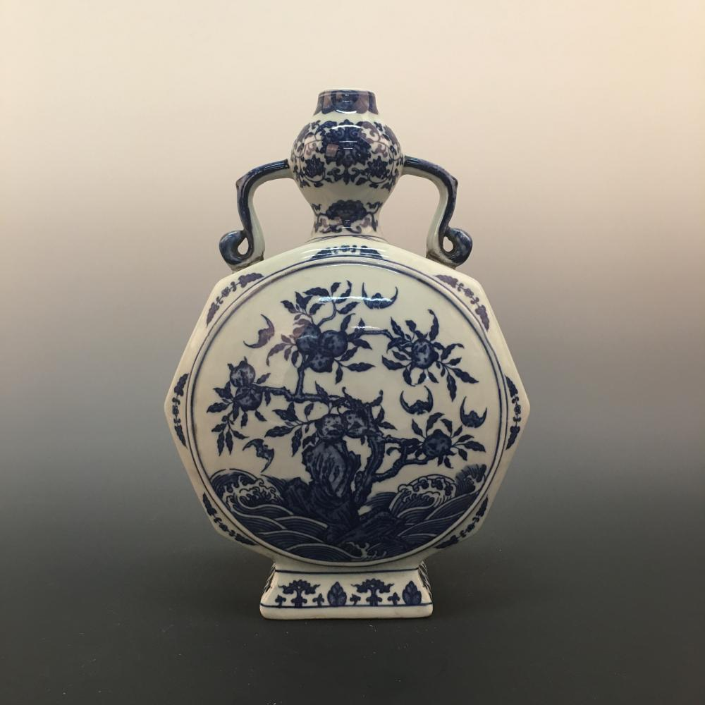July Chinese Art & Antiques Auction, Day 2