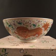 Fine Chinese Antiques March Auction, Day 1