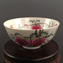 Fine Chinese Antiques March Auction, Day 2
