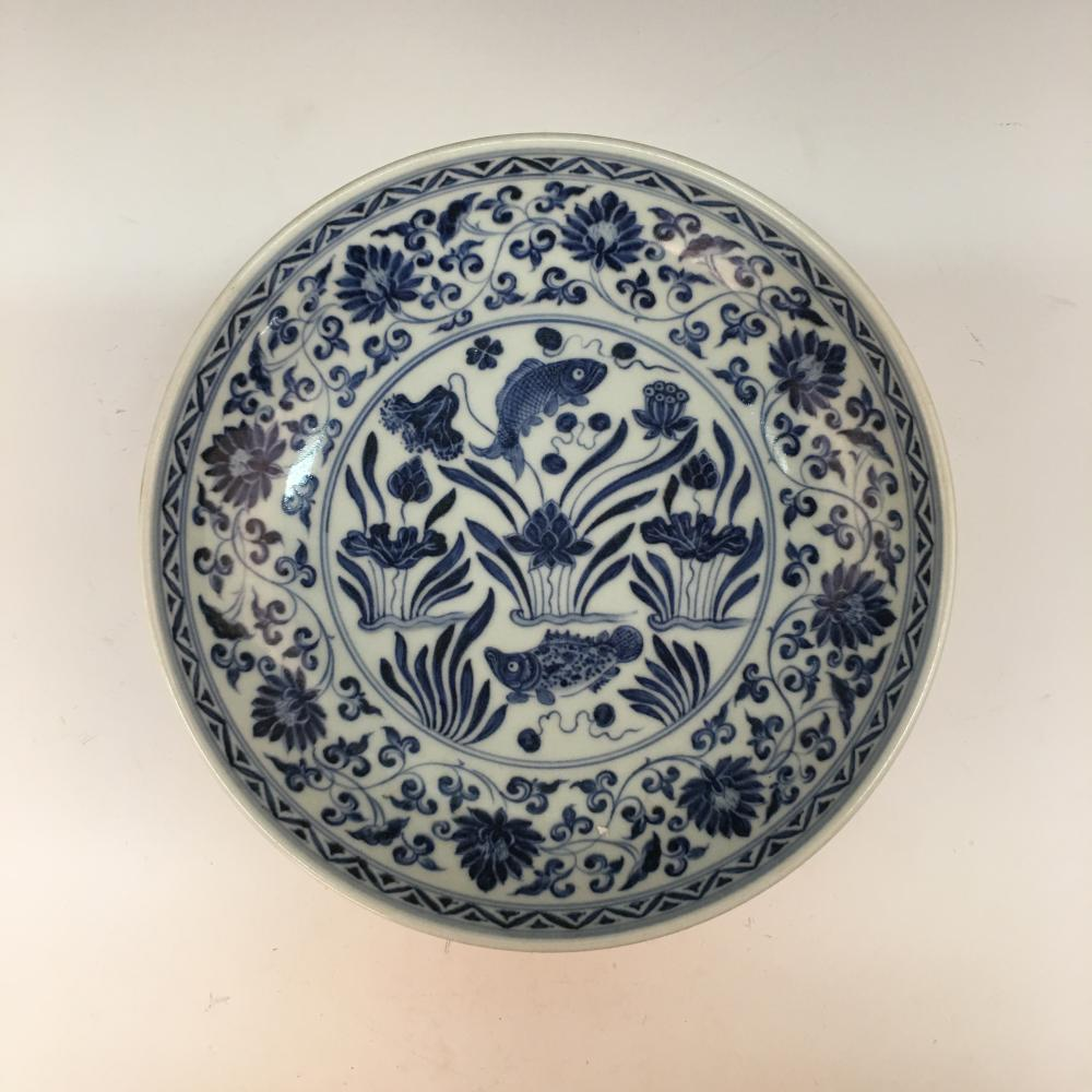Chinese Arts and Antiques December Auction Day 3