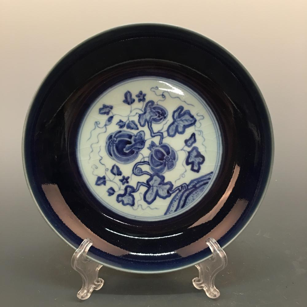 Chinese Blue-White 'Melon' Plate, Xuande Mark