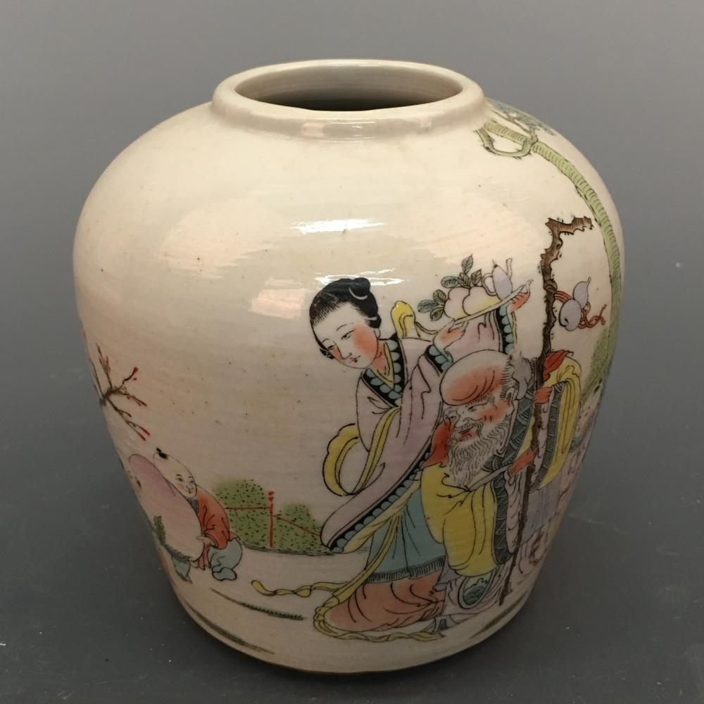 "Chinese Famille Rose 'Immortal' Jar,""Guan"" Mark"