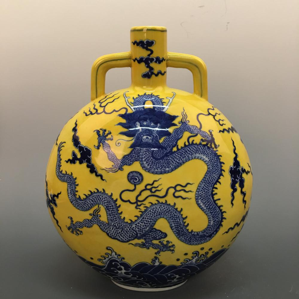 Chinese Blue-White 'Dragon' Moon Flask Vase, Qianlong Mark