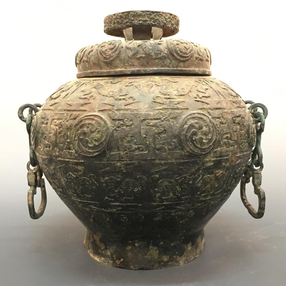 Chinese Bronze Ritual Food Vessel