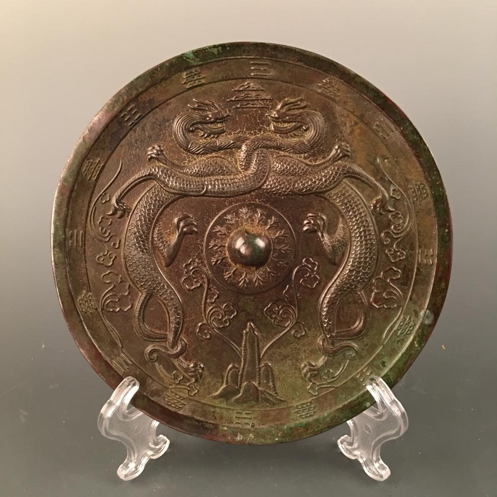 Chinese Bronze '5-Claw Dragon' Mirror
