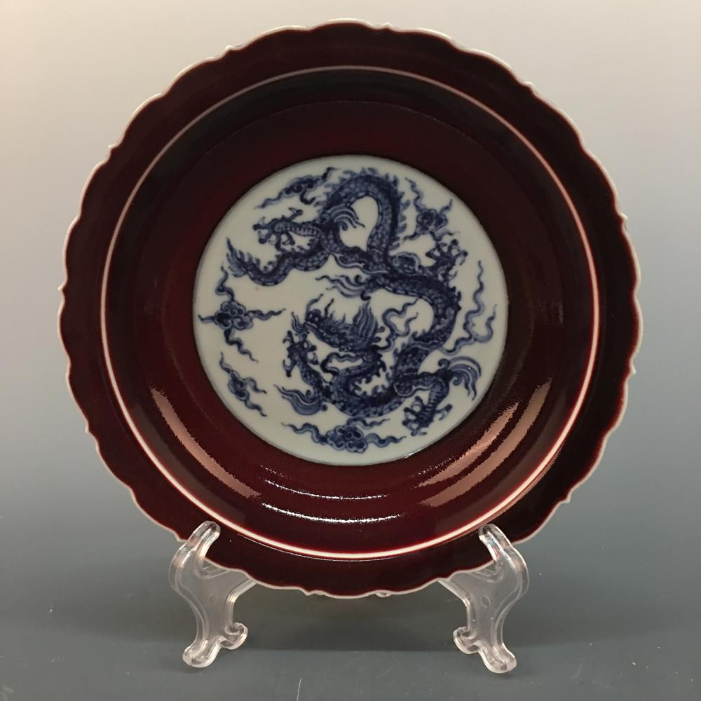Chinese Red Glazed Blue-White 'Dragon' Plate, Xuande Mark