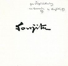 FOUJITA, TSUGUHARU. Book - (BOOK)