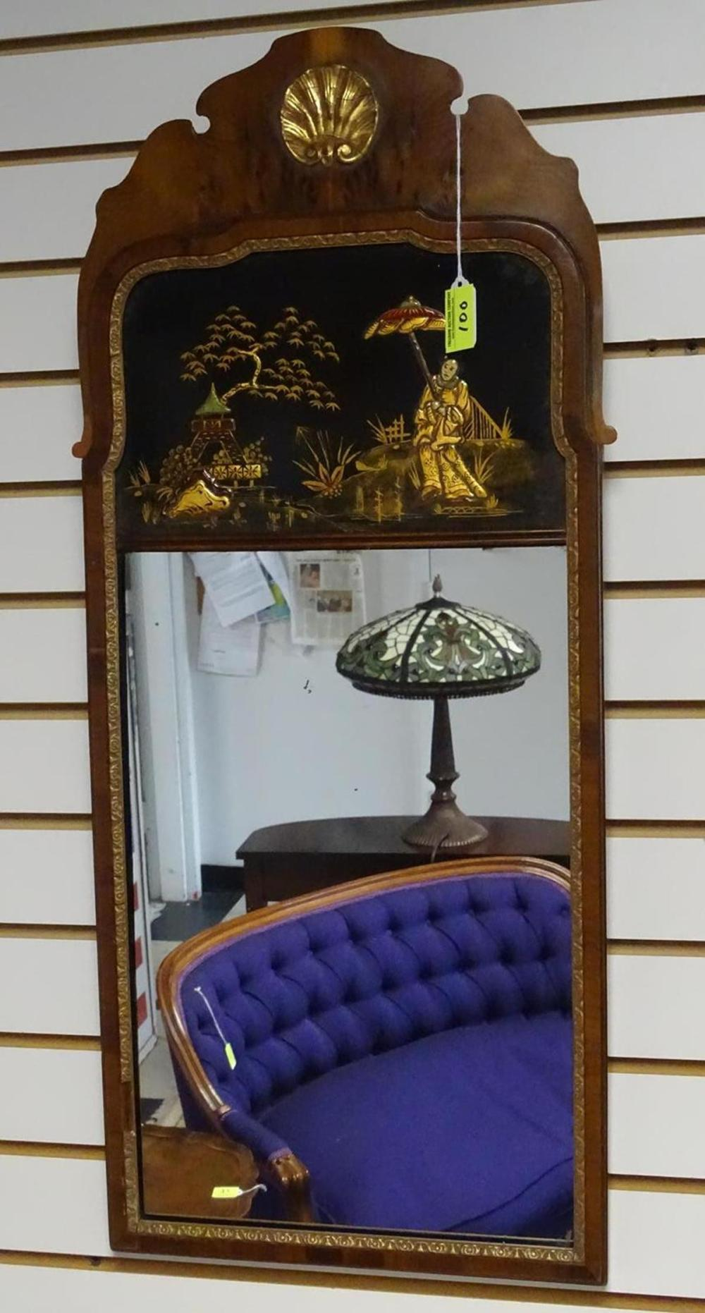 GILT DECORATED ASIAN WALL MIRROR