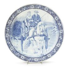 Boch Royal Sphinx Delft charger, Late 19th century