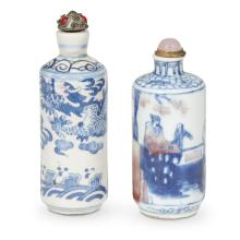 A Chinese blue, white and red porcelain snuff bottle, 20th century