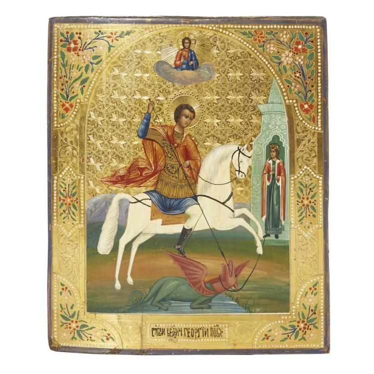 A Russian Icon of St George the Great Martyr, Probably provincial, early 20th century