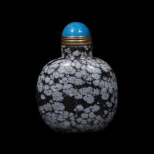 A Chinese fossiliferous limestone snuff bottle,
