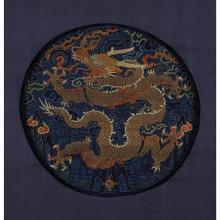 A Chinese kesi tapestry first or second rank imperial prince''s ''five-clawed dragon'' roundel, 18th century