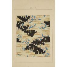 Five Japanese textile design prints,