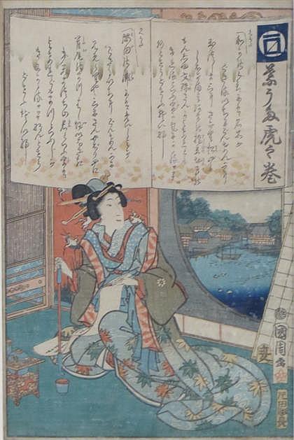 KUNICHIKA TOYOHARA (1835-1900), 1864, Bijin