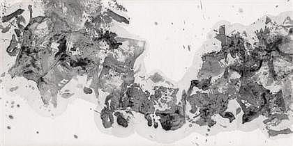 ZHANG DAWO, (CHINESE B. 1958),