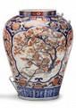 Large Japanese imari porcelain vase, , Baluster form, decorated in the typical palette.