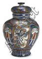 Japanese imari porcelain covered jar, 18th/19th century, for the dutch market, Baluster form, painted to show Dutch figures and phoenix
