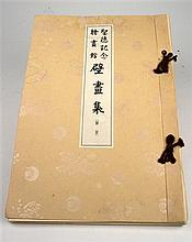 Lot. (Japanese Arts & History.) Meiji Commemorative, ca 1932.  40 color plates on orig mts in folio yellow silk box with...