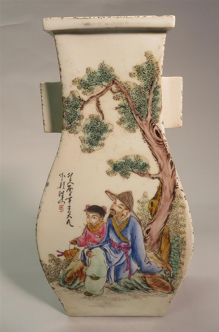 A Chinese famille rose porcelain Hu vase, attributed to wang dafan, republic period